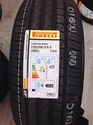 倍耐力 PIRELLI VERDE  235/55-19 R-F 失壓續跑胎 防爆胎 特價7500 GLE
