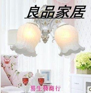 【易生發商行】田園風格雙頭壁燈 臥室燈 床頭燈 簡約溫馨燈飾燈具F6187