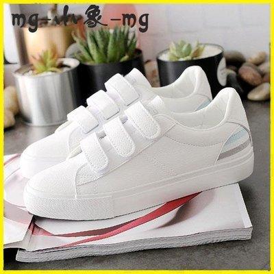 【免運】-魔術貼白鞋-小白鞋百搭板鞋韓...
