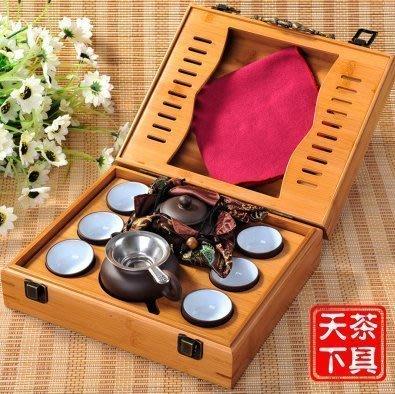 [優品購生活館]旅行茶具套裝戶外便攜茶具車載紫砂功夫茶具套裝整套茶具特價