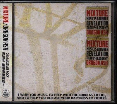 Dragon Ash MIXTURE CD+DVD 附側標 有宣傳貼 580500000257 再生工場02