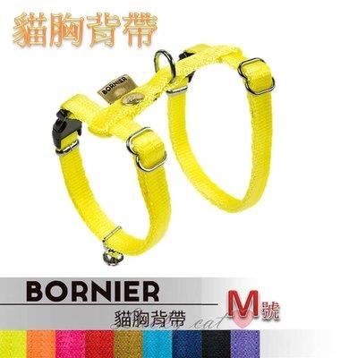 【幸運貓】 BORNIER  貓胸背 M號/ 共九色