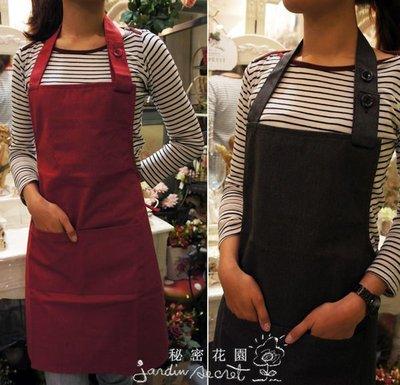 圍裙工作服--日系鄉村風素面防潑水雙口袋後綁圍裙/工作服--198款 /限時優惠--秘密花園