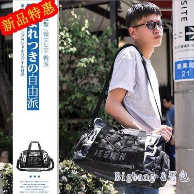 [bigbang&男包]BBHA.522新款後背包佑一良品潮流迷彩包健身包男幹濕分離運動包女包手提大容量斜挎行李袋