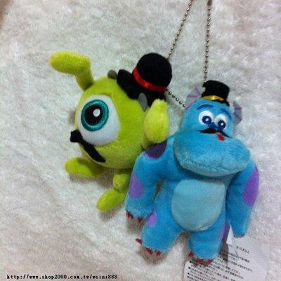 日本帶回迪士尼商店販售 怪獸大學毛怪+大眼怪翹鬍子造型玩偶珠鍊吊飾