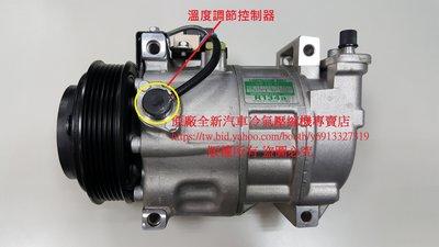 M.BENZ 賓士 W202 C180 / C200 / C220 / C240 / C280 原廠全新汽車冷氣壓縮機