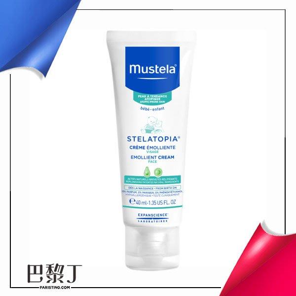Mustela 慕之恬廊 Stelatopia柔舒面霜 40ml【巴黎丁】