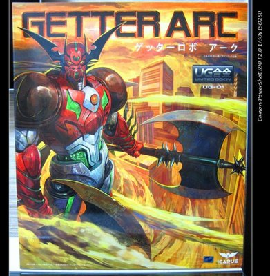 全新 Icarus UG合金 UG-01M UG-01 Getter Arc 三一萬能俠