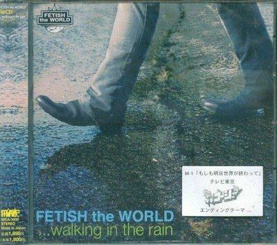 K - Fetish The World - Walking In The Rain - 日版 - NEW