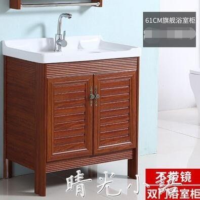 太空鋁浴室櫃簡約現代落地式洗漱台臉盆洗手盆櫃組合衛浴衛生間櫃QM