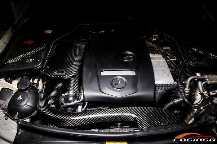 ☆光速改裝精品☆Fogiago BENZ W205 C250 2.0T 碳纖維進氣套件