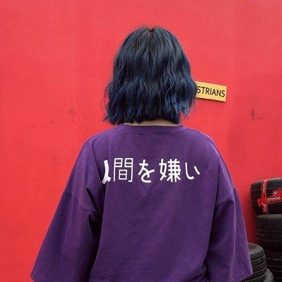 韓國半袖體恤情侶上衣學生百搭原宿寬松bf印花短袖T恤男女潮夏