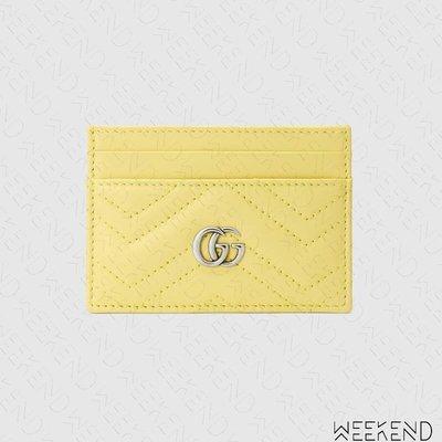 【WEEKEND】 GUCCI GG Marmont 皮革 卡夾 卡片夾 名片夾 淡黃色 443127