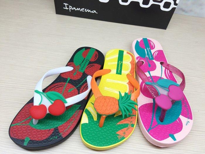 嘉年華 巴西人字鞋 Ipanema 兒童水果孩子王人字鞋
