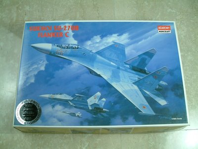 愛德美 SUKHOI SU-27 UB FLANKER C 1/48 收藏極新品 敬請把握