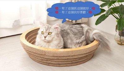 [豬馻]2件9折貓抓碗 貓碗公 貓窩 瓦楞紙窩 貓抓板 碗型瓦楞紙