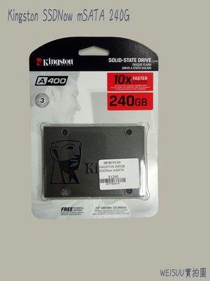 ☆現貨促銷 金士頓 Kington 240GB SSDNow mSATA 固態硬碟 可自取