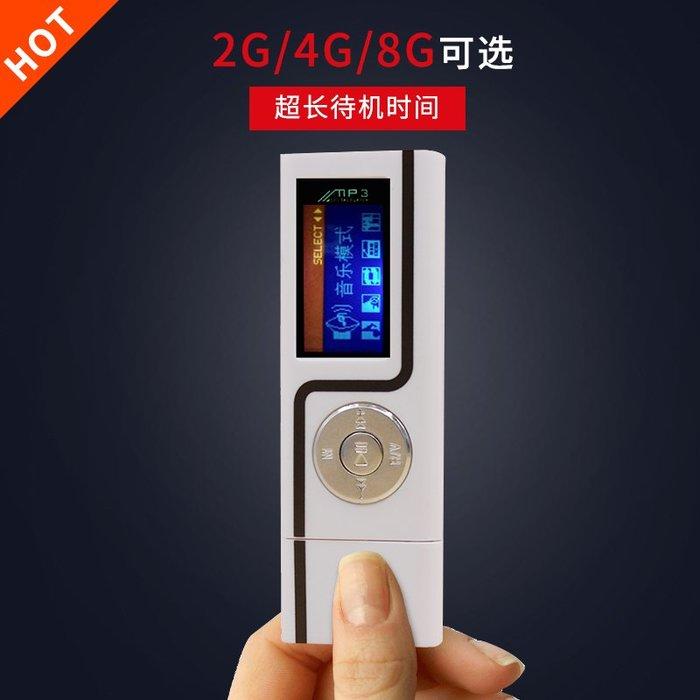 MP3MP4學生播放器顯示歌詞U盤可愛有屏自帶USB英語音樂隨身聽