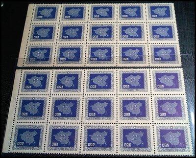 【牟根古郵-160511-2】台灣早期 光復大陸分郵票 15方連 2張