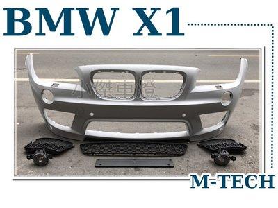 小傑車燈--空力套件BMW E84 X1 09 10 11 12 13 M-TECH 1M 前保桿+後保桿+側裙全配件