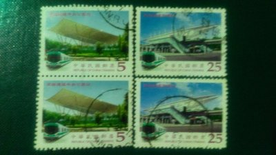 3309 台灣銷戳舊票 (成套)   2套共4張  低價起標