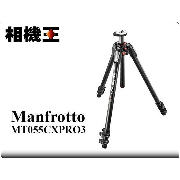 ☆相機王☆Manfrotto MT055CXPRO3 碳纖維三腳架〔中柱可水平調整〕正成公司貨 送腳架袋 (5)