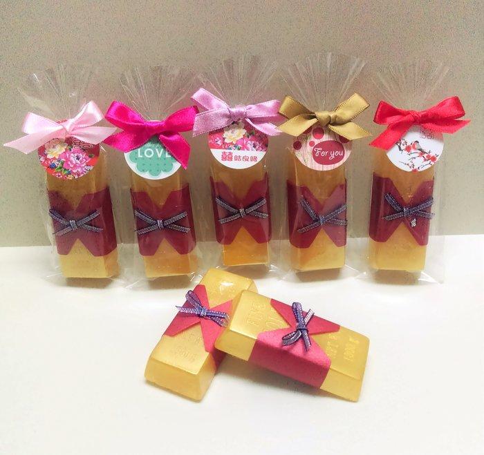 新年討吉利送客禮 皇家金條香皂單個加opp袋 /100入婚禮小物 過年禮物伴手禮  【愛光臨】