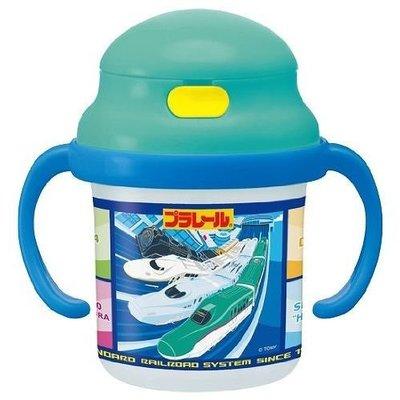 【SKATER 】日本進口.。TOMICA 高鐵 or 車車款~幼兒學習外出杯~☆.。.:*