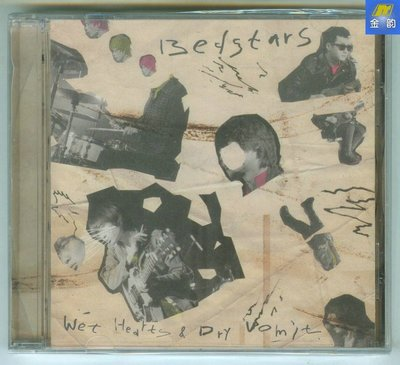 詩軒音像床星The Bedstars脫水廢物落湯心Wet Hearts & Dry Vomit兵馬司CD-dp02