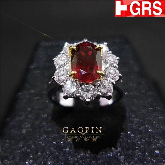 【高品珠寶】GRS 3.08克拉莫三比克艷紅紅寶石戒指 GRS國際專業鑑定書 女戒 18K #1506