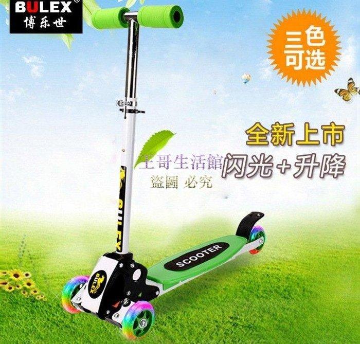 【凱迪豬廠家直銷】 閃光輪車架全金屬可折疊滑板車 四輪滑板車 兒童滑板車 可調高度(60~82CM)
