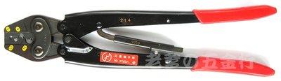 56工具箱 ❯❯ 日本製 IZUMI 泉精器 214A 端子鉗 壓接鉗 壓著鉗 (裸壓著端子及套管用)