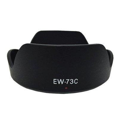 黑熊館 CANON EW-73C 相容原廠遮光罩 LH-73C EF-S 10-18mm F4.5-5.6 IS STM 蓮花罩 反扣