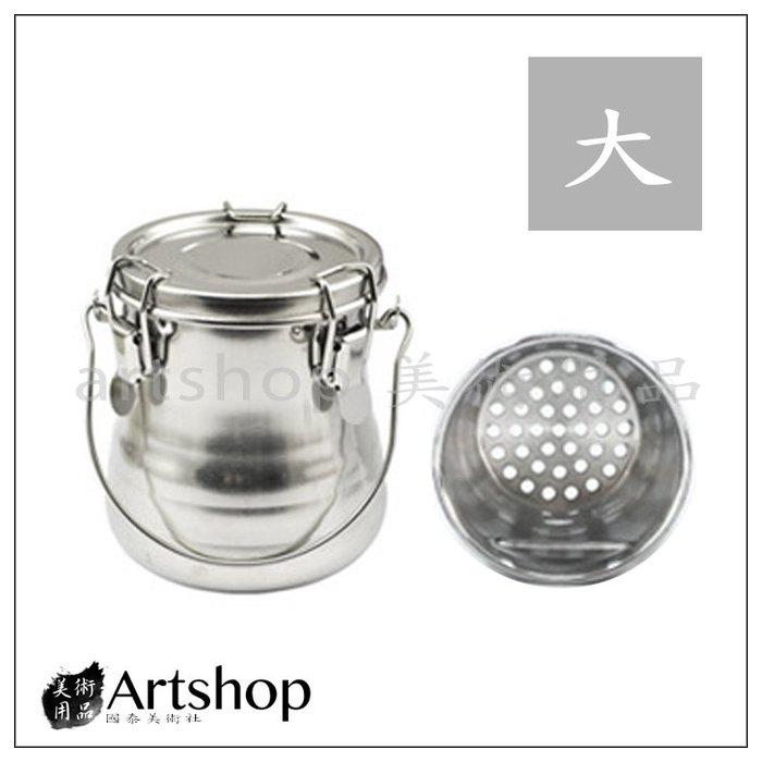 【Artshop美術用品】油畫洗筆器 洗筆筒 [大]
