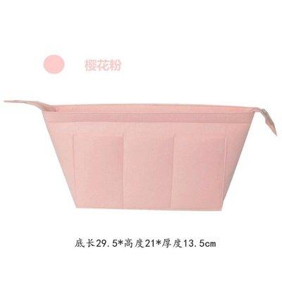 內膽包coach袋包中蔻包適用于整理內襯包馳內置膽收納E托特包包內centr內襯