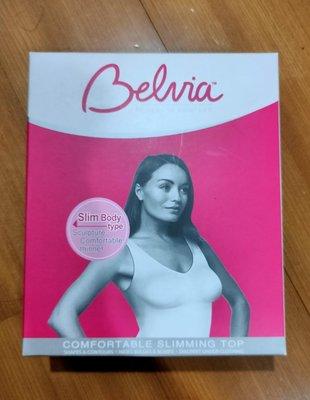 現貨出清Belvia 英國貝薇雅 透氣無痕超纖瘦塑衣 長版背心bra T  灰S