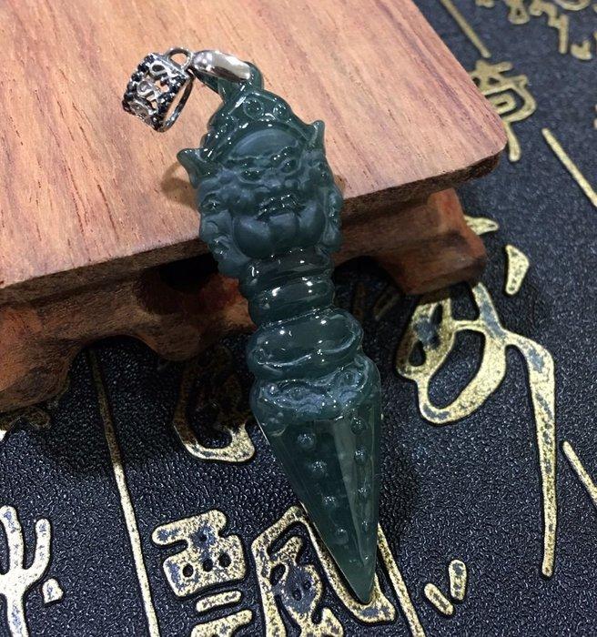 珍奇翡翠珠寶首飾-玉墬系列-天然緬甸玉A貨-老坑種藍水大師級手工精雕降魔杵(附證書)