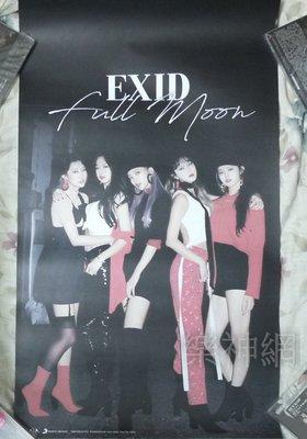 EXID Mini Album Vol. 4 Full Moon【台版獨佔海報】全新