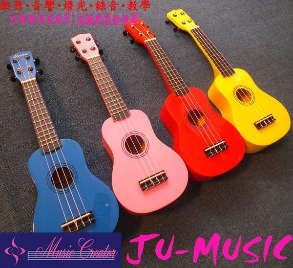 造韻樂器音響- JU-MUSIC - Muca 烏克麗麗 夏威夷 吉他 Ukulele 小吉他 附琴袋 背帶 (新手首推)