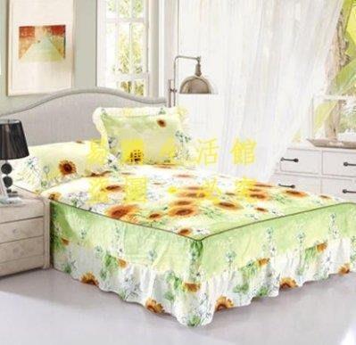 [王哥廠家直销]床裙四件套純棉全棉床罩式床單1.5 1.8米床 特價(向陽花開)C4).LeGou_2539_2539