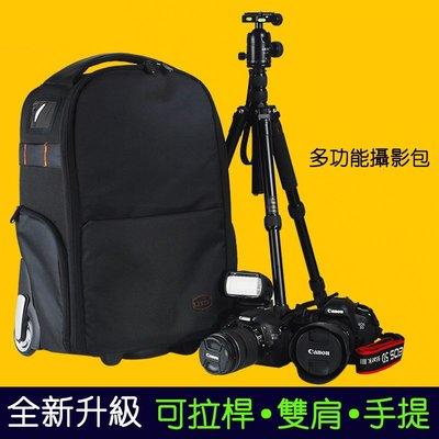 單反拉桿箱雙肩包相機包外島加199運費