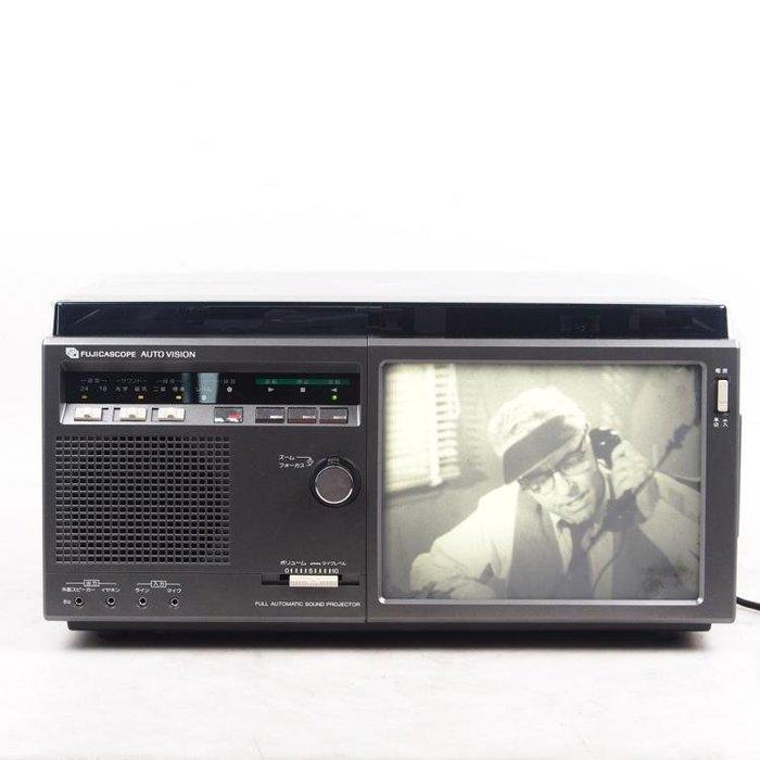 百寶軒 日本古董富士Fujicascope超8毫米super8mm帶螢幕電影機放映機 ZG3201