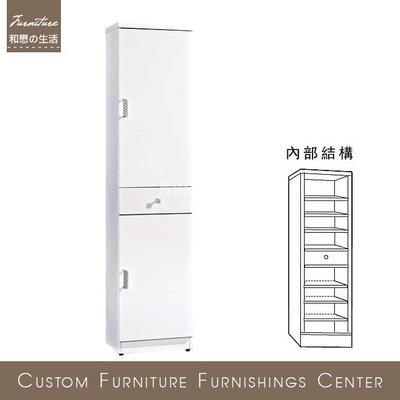 HOME MALL~雪倫白色1.5尺雙面櫃(150)6600元~(雙北市免運費)6N