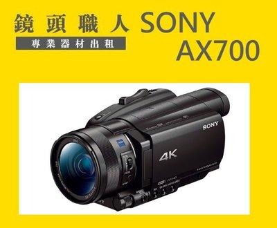 ☆鏡頭職人☆::: 租 Sony FD...