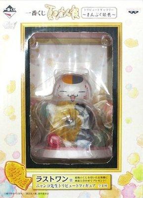日本正版 一番賞 夏目友人帳 滿腹繪卷 最後賞 貓咪老師 模型 公仔 日本代購