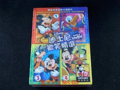 [DVD] - 迪士尼歡笑精選 1~4 短片合集 Have a Laugh 四碟套裝版 ( 得利公司貨 )