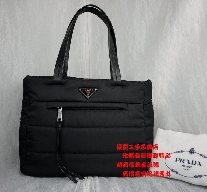 優買二手名牌店 PRADA 1BG056 黑色 防水 尼龍 布 前拉鍊 前口袋 手提包 肩背包 購物包 托特包 空氣包