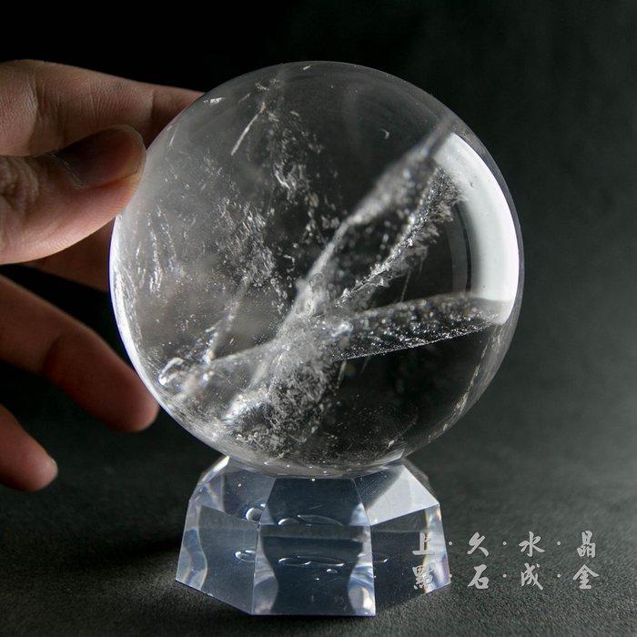 『上久水晶』【頂級天然白水晶球】【757公克】【8.2公分】【清透度85%↑】白水晶球零售/批發