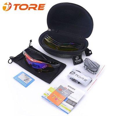 TORE 13件組5鏡片 偏光 運動眼鏡 太陽眼鏡 自行車眼鏡 騎行眼鏡 TR90鏡架