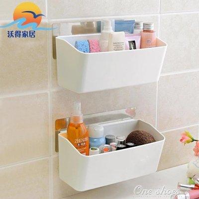 免打孔衛生間置物架墻上洗手間浴室洗漱臺用品收納架廚房廁所儲物  YXS